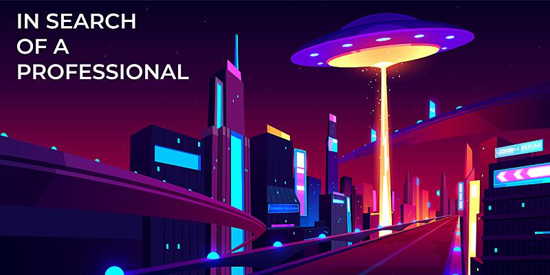 专业人员,不明飞行物,城市,夜晚,数字80,太空船,商务,空的,波兰,照明设备