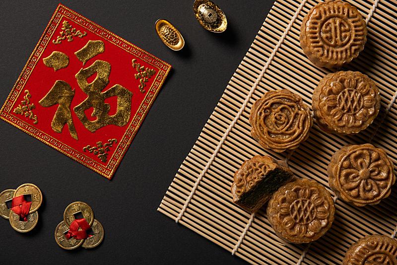 传统,餐垫,分离着色,抽陀螺,竹子,黑色背景,国内著名景点,事件,春节,中秋节