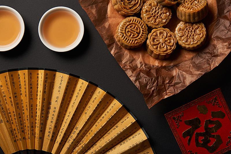 传统,扇子,茶,分离着色,抽陀螺,黑色背景,国内著名景点,事件,春节,中秋节