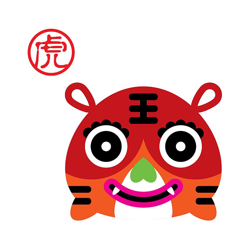虎,可爱的,矢量,式样,剪贴画,马来西亚,传统,绘画作品,儿童房,乱画