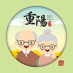 一个人,重阳节,九月,绘画插图,传统,古老的,性格,马来西亚,卡通,菊花