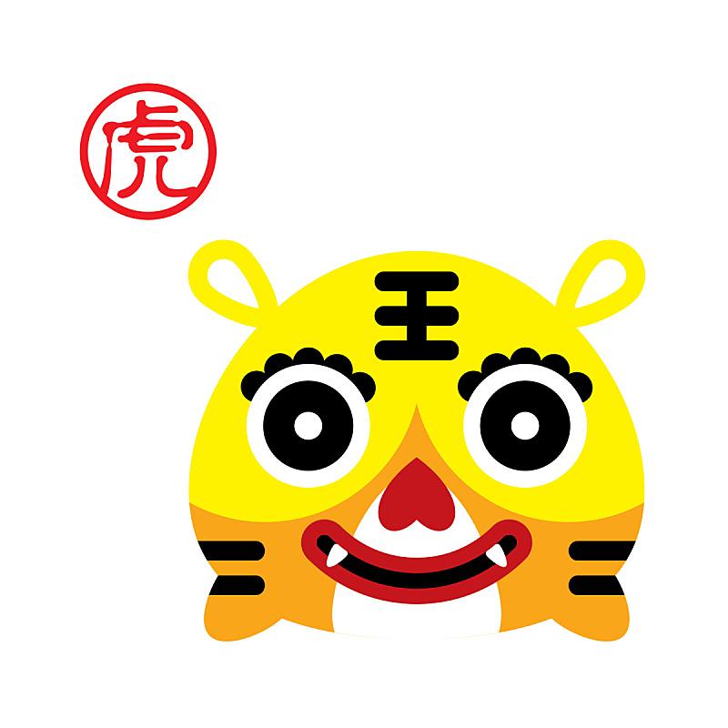 虎,可爱的,矢量,式样,剪贴画,马来西亚,绘画作品,儿童房,乱画,传统