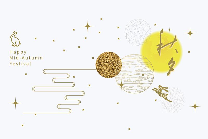 秋天,传统节日,符号,汉字,中间,兔年,中秋节,朝鲜半岛,中国元宵节,云