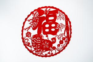运气,传统,春节,艺术,汉字,标志,式样,丰收的羊角