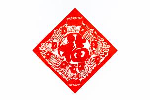 运气,传统,春节,艺术,符号,化学元素周期表,丰收的羊角,装饰