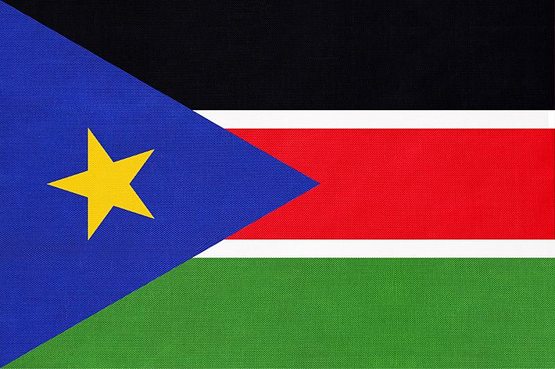 纺织品,符号,全球通讯,地球形,非都市风光,背景,南苏丹,国内著名景点