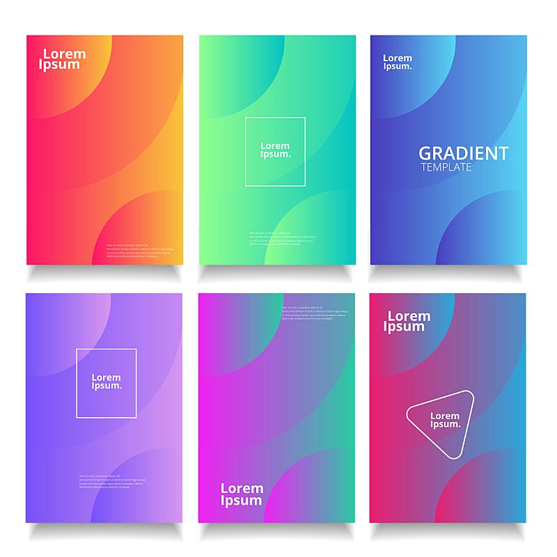 极简构图,抽象,商务,贺卡,空的,几何形状,传单,目录,简单,模板