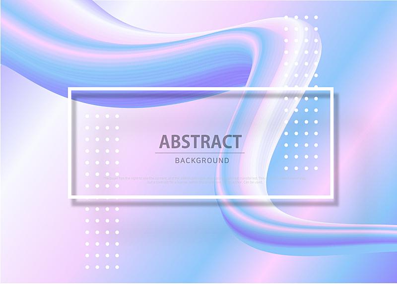 设计元素,全息图,抽象,液体,技术,蓝牙,复古风格,模板,流动,发送