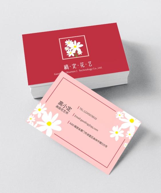 花卉花艺/花店/企业商务/印刷名片