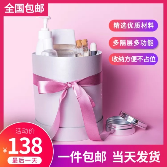 百货/化妆盒/全国包邮/直通车主图