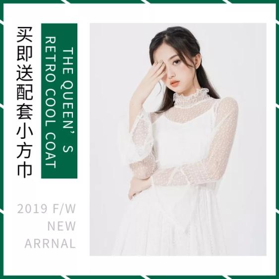 双十二/双12/服饰/女装秋上新/直通车主图