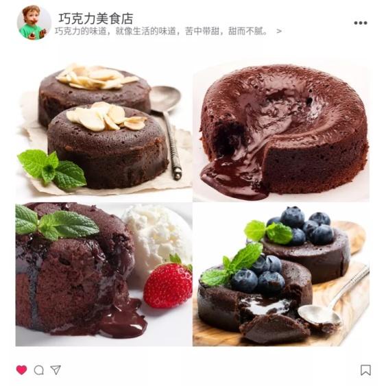 食品/糕点拼图/微淘/轮播主图