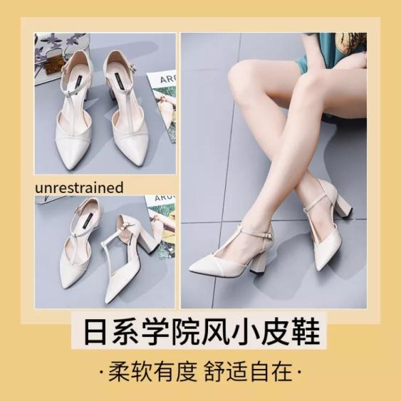 鞋服/皮鞋复古/微淘/轮播主图