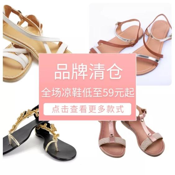 服饰/女鞋/清仓直通车主图微淘拼图九宫格