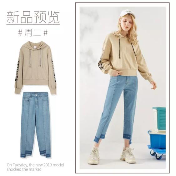 双12/双十二/鞋服/女装上新/微淘/轮播主图