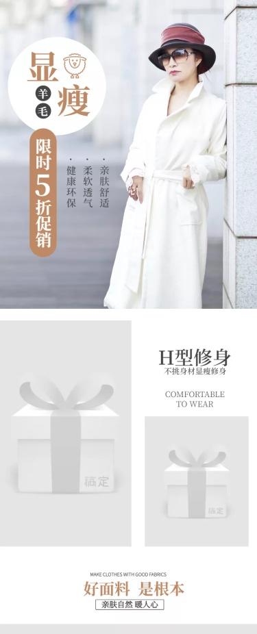 中国风优雅女装中老年妈妈装详情页