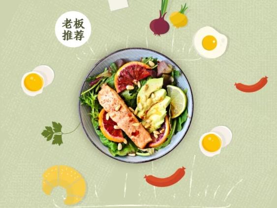 餐饮美食/卡通可爱/美团外卖商品主图