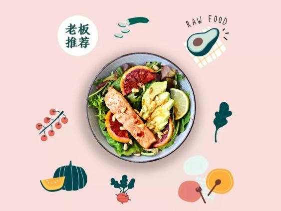 餐饮美食/可爱清新/美团外卖商品主图