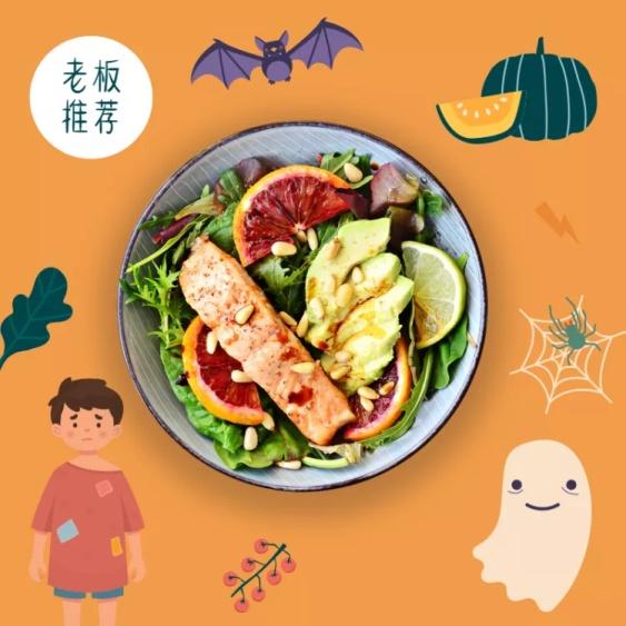 餐饮美食/可爱卡通/饿了么商品主图