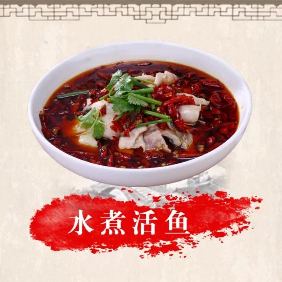 餐饮美食/中国风复古/饿了么商品主图