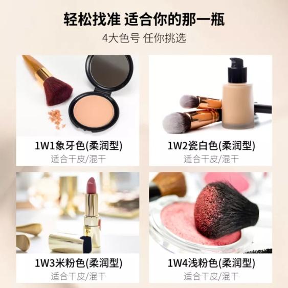 美容美妆/口红粉底液/简约套系轮播主图3