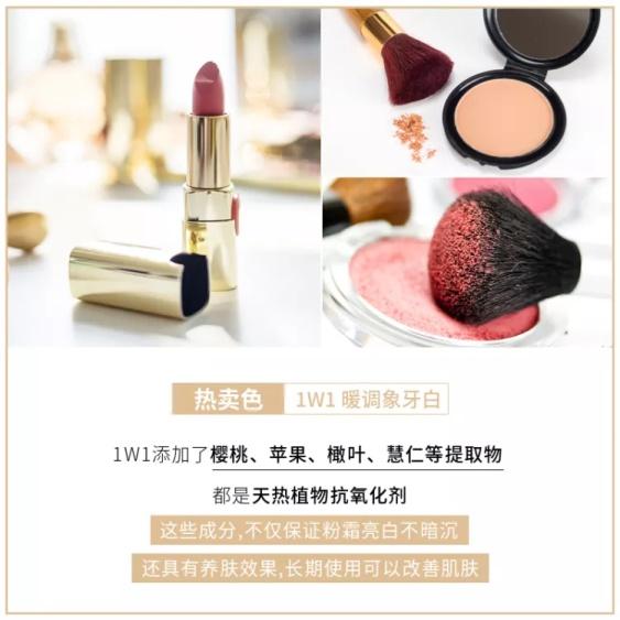 美容美妆/口红粉底液/简约套系轮播主图2