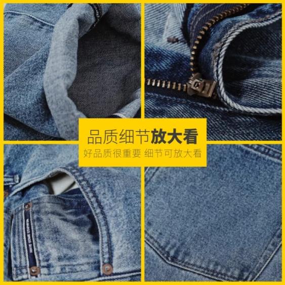 鞋服/男装/裤子/简约套系轮播主图3