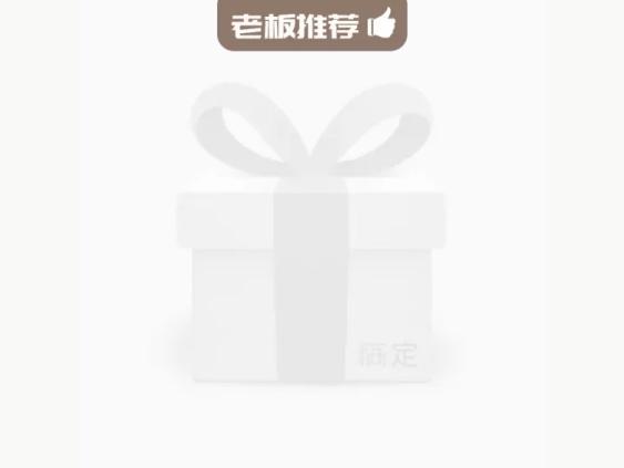 餐饮美食/新店开业促销/清新/美团外卖商品主图