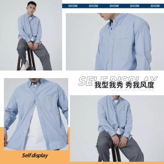 服装/男装/时尚/套系轮播主图4