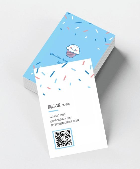 烘焙/厨艺/甜点/培训竖版印刷名片