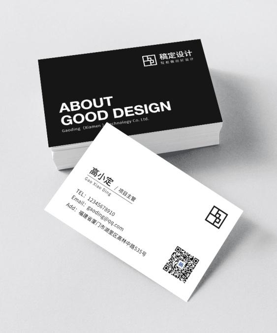 设计/黑白/简约/名片