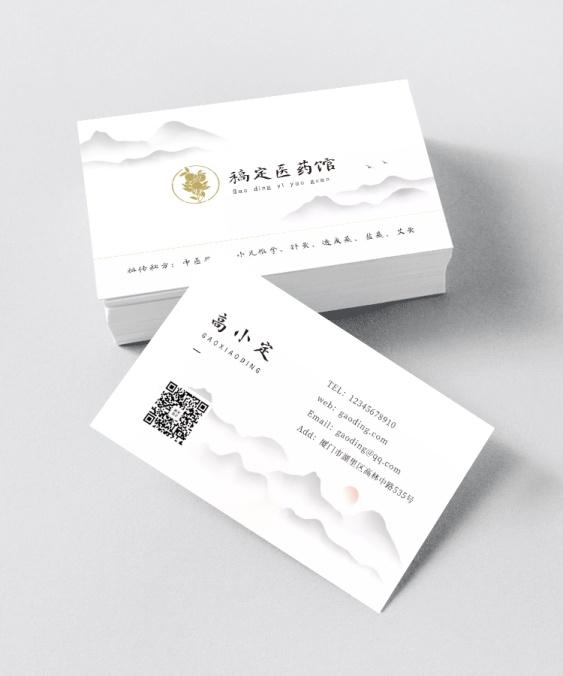 传统中国风/企业商务/名片