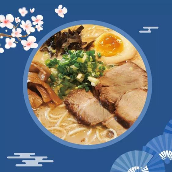 餐饮美食/面食促销/日式/饿了么商品主图