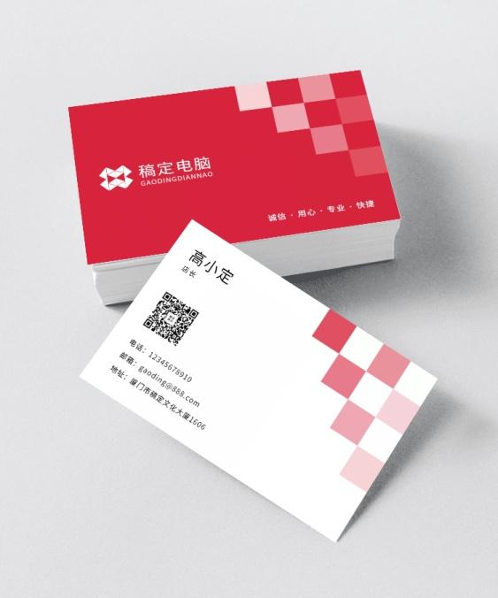 服饰美妆/电子企业商务/名片