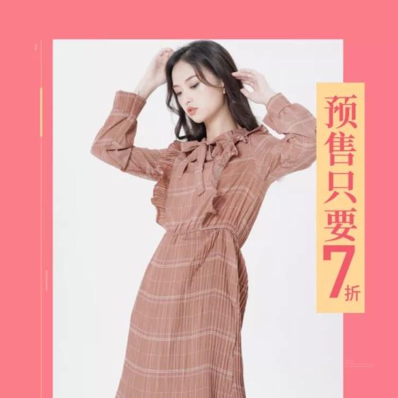 鞋服/女装上新/直通车主图