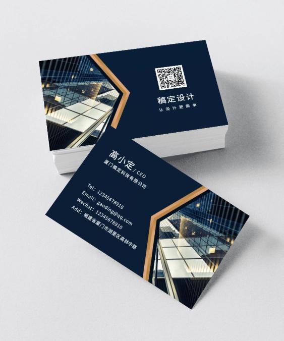 企业商务/实景/名片