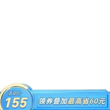 促销折扣活动/蓝色/C4D主图图标