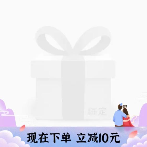七夕手绘中国风主图图标