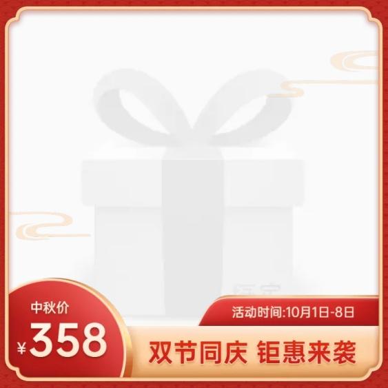 中秋国庆促销主图图标