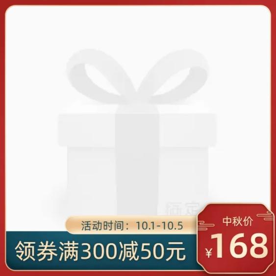 中国风中秋节国庆节主图图标