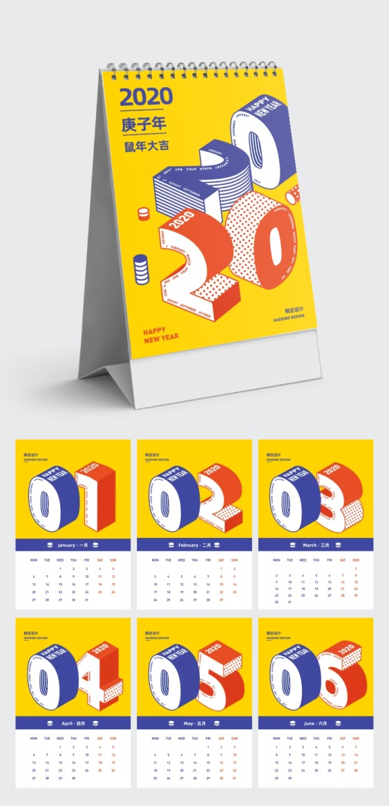 【2.5D岁月】2020/台历/日历/定制