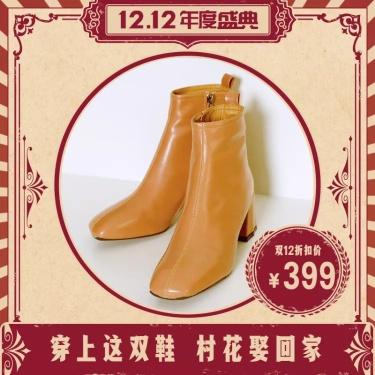 双十二预售/1212/鞋子/靴子/冬季新品/复古/直通车主图