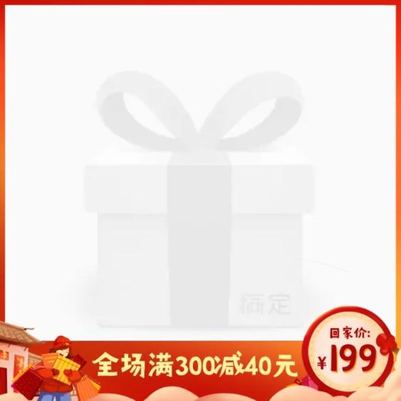 年货节/春节/新年/满减/手绘/主图图标