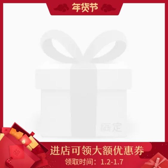 年货节/新年/春节/红包/红色主图图标
