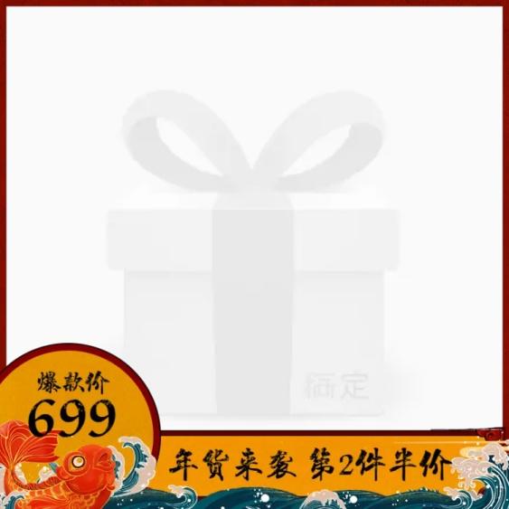 年货节/春节/新年/过年/锦鲤/中国风手绘/喜庆/海报banner