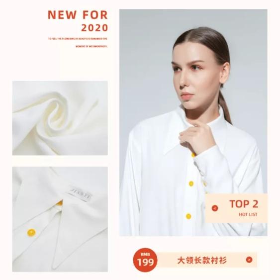 春节服装女装新年上新拼图微淘主图