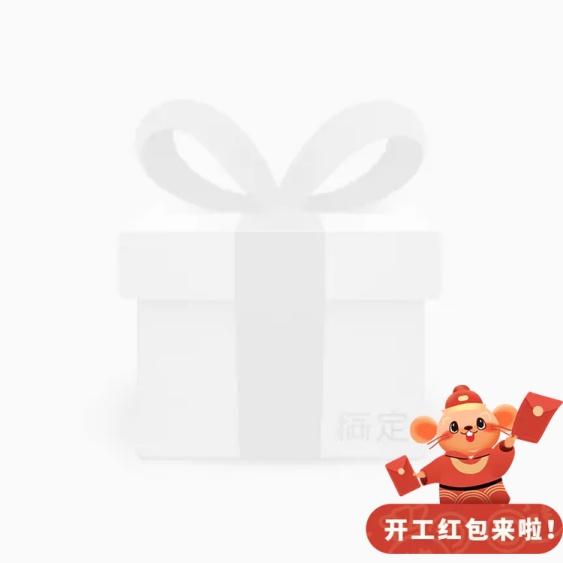 元宵节/开工季/红包/主图图标