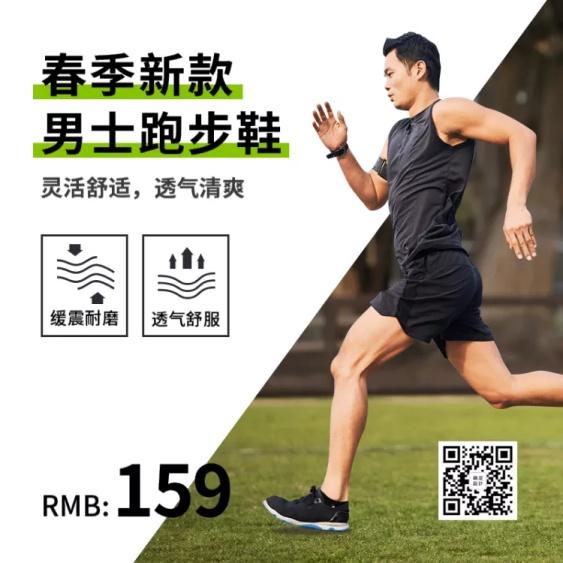 户外运动跑步鞋微淘主图