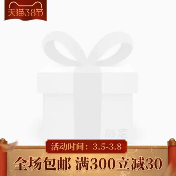 三八节手绘中国风主图图标