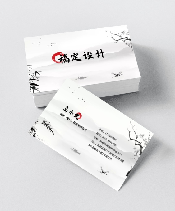 中国风企业印刷横版名片